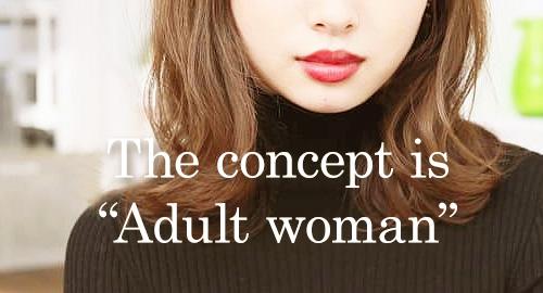 大人の女性がコンセプト